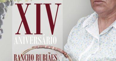 14º aniversário do Rancho da A.C.R.D de Rubiães