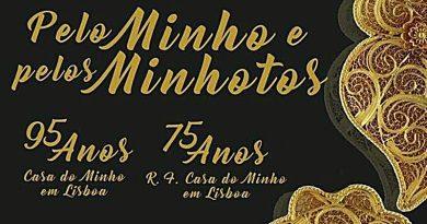 95 anos da Casa do Minho em Lisboa