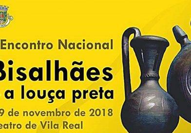 """I Encontro Nacional """"Bisalhães – a louça preta"""""""