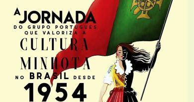 Rancho Folclórico Maria da Fonte da Casa do Minho do Rio de Janeiro - A jornada do grupo português que valoriza a cultura minhota no Brasil desde 1954