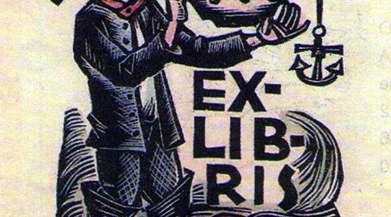 Os ex-libris e sua importância para a Etnografia. Manuel Alemán Ortiz